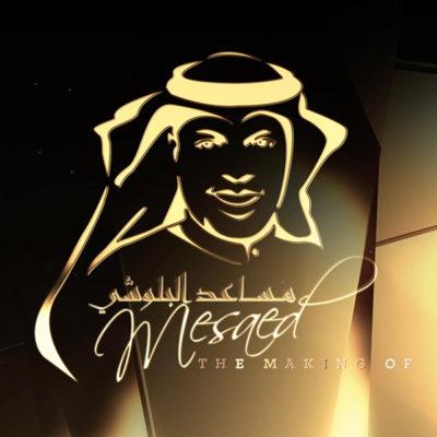 Mesaed Al Belushi Album Making Of